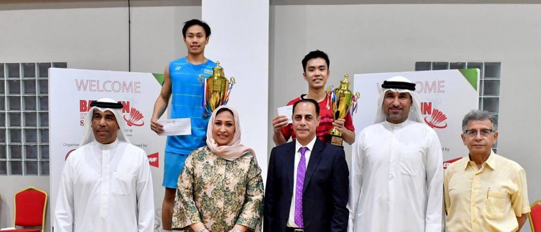 Bahrain Badminton Champions Sponsorship